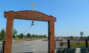 Матери Беслана о скандале вокруг финансирования мемориального кладбища