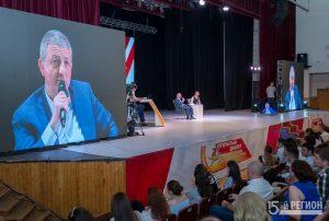 Свыше 200 вопросов поступило главе республики во время открытого диалога с молодежью