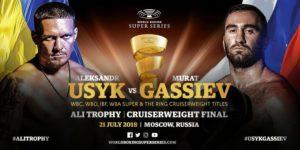 WBSS Pre Fight — Usyk vs Gassiev