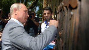 Владимир Путин пообщался с участниками форума «Машук»