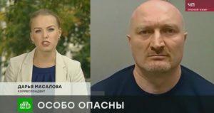 СК просит перенести рассмотрение дела банды Гагиева из суда Северной Осетии