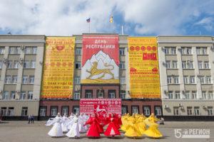 День Республики и День города Владикавказа отметили в Северной Осетии