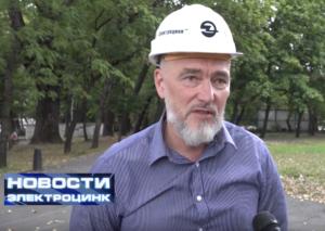 ОАО «ЭЛЕКТРОЦИНК», НОВОСТИ 13.09.2018