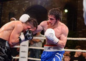 Вечер профессионального бокса «ARYANA BOX 2»