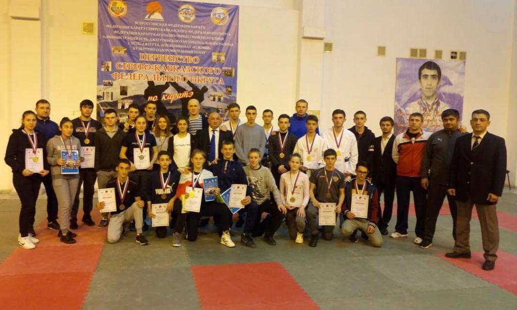 Спортсмены из Северной Осетии завоевали 17 наград на первенстве СКФО по каратэ