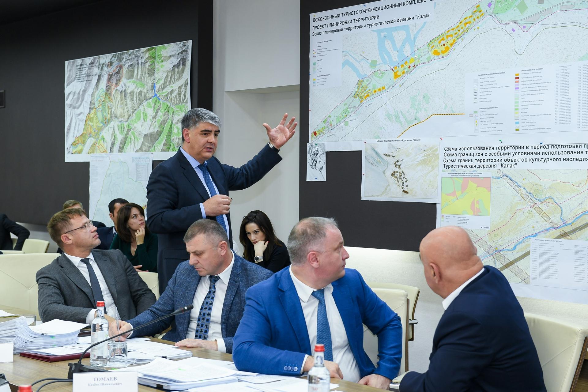 Горно-рекреационному комплексу «Мамисон» планируется вернуть статус особой экономической зоны