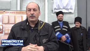 ОАО «ЭЛЕКТРОЦИНК», НОВОСТИ 22.11.2018