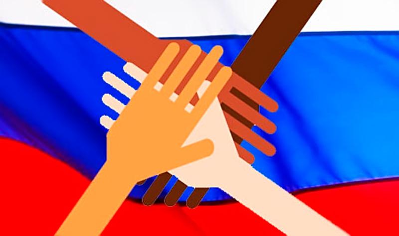 Осетинские и Свердловские педагоги обсудят вопросы межнациональных отношений