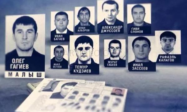 Этапирование участников банды Гагиева