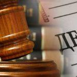 В Северной Осетии в восьмой раз перенесли судебное заседание по рассмотрению «дела Цкаева»