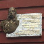 Во Владикавказе открыли мемориальную доску в честь 150-летия первого на Кавказе ремесленного училища