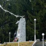 Парк Братьям Газдановым перейдет в собственность республики