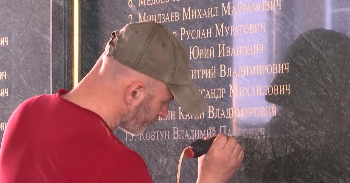 Имя героя России увековечили на Стене славы дома правительства Северной Осетии