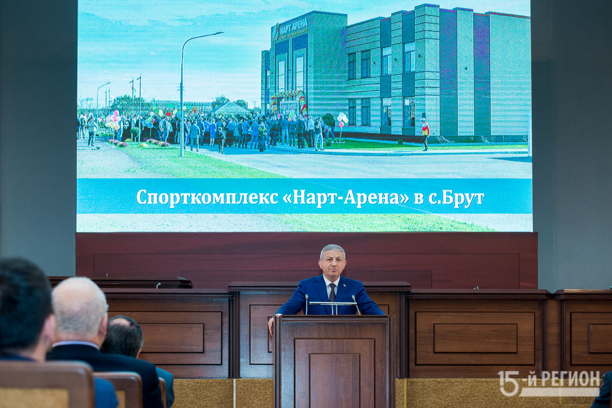 Доклад-послание главы Северной Осетии Вячеслава Битарова