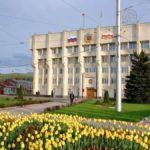АМС г.Владикавказа подвела итоги работы за 2017-2018 годы