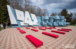 У Эльхотовских ворот завершилась Вахта Памяти «Кавказский рубеж-2019»