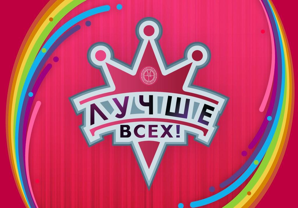 Северная Осетия покорила редакторов программы «Лучше всех» национальным колоритом