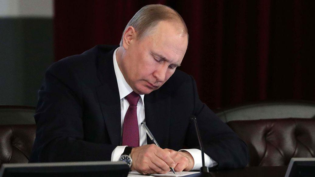 С. ОСЕТИЯ. Владимир Путин подписал указ о праздновании в 2024 году 100-летия Северной Осетии