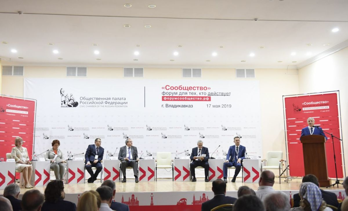Во Владикавказе обсудили ключевые вопросы развития туризма в республике