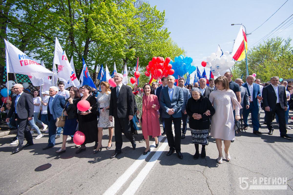 В Северной Осетии торжественно отпраздновали Первомай