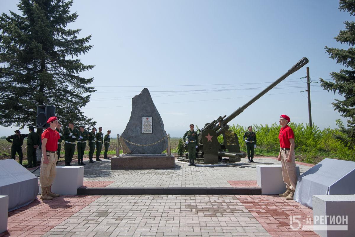 В Северной Осетии открыли мемориал памяти павшим в Великой Отечественной войне