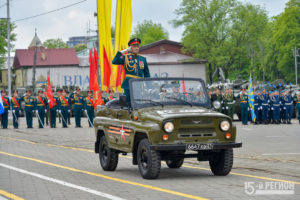 9 мая. Парад Победы (2019)