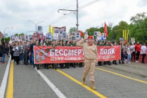 Суворовцы на «Бессмертном полку» во Владикавказе