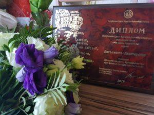 Корреспондент «15-го Региона» стала лауреатом республиканской премии за лучшую работу на осетинском языке