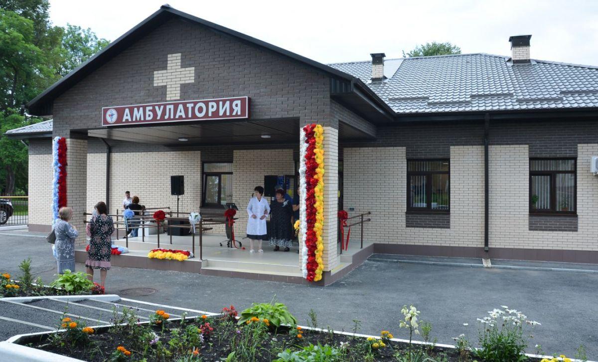 В селении Тарское торжественно открыли новую врачебную амбулаторию