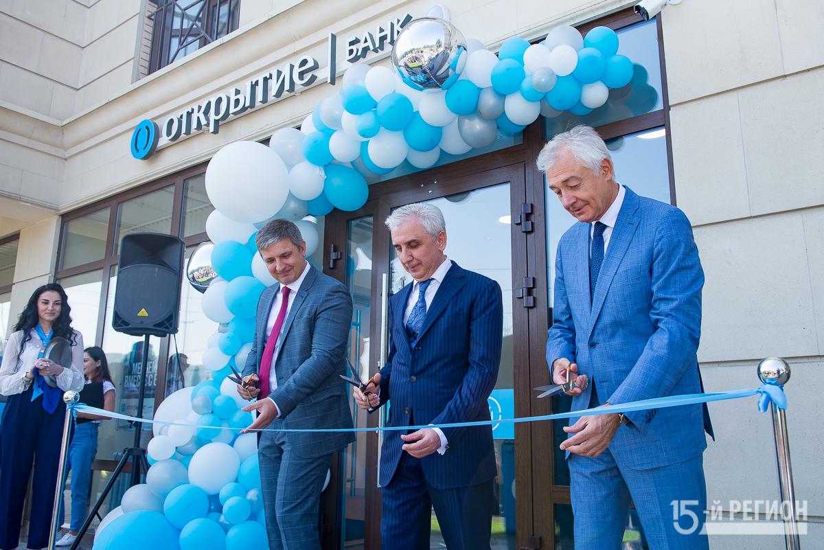 В Северной Осетии начал работу банк «Открытие»