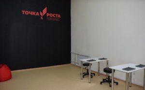 В Северной Осетии открылись 17 центров «Точка роста»
