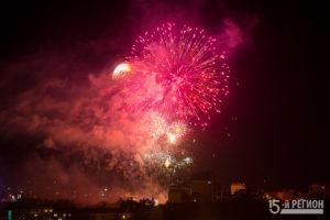 В Северной Осетии завершились массовые гуляния в честь Дня республики и Дня города