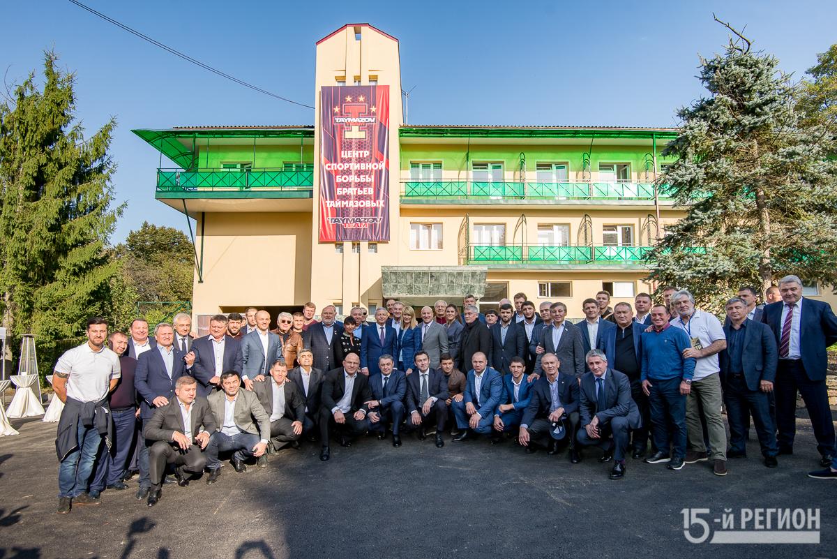 Турнир по вольной борьбе, посвященный открытию центра братьев Таймазовых, состоялся в Северной Осетии
