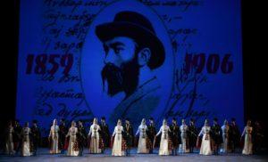 160-летие со дня рождения Коста Хетагурова отметили в Государственном академическом Большом театре