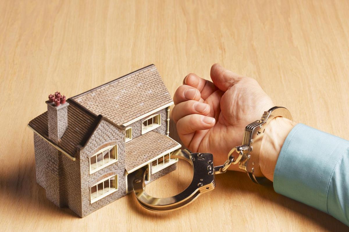продажа домов банками за долги