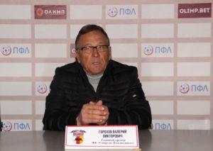 Ориентируемся на главную команду республики – Валерий Горохов