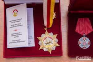 Вячеслав Битаров вручил государственные награды в честь Дня народного единства