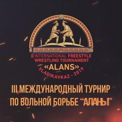 Борцы из 18 стран выступят на международном турнире по вольной борьбе «Аланы»