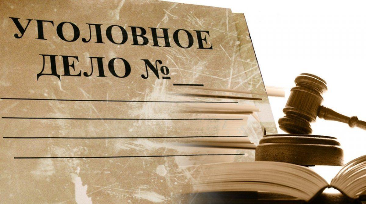 Во Владикавказе водителя иномарки будут судить за смертельное ДТП