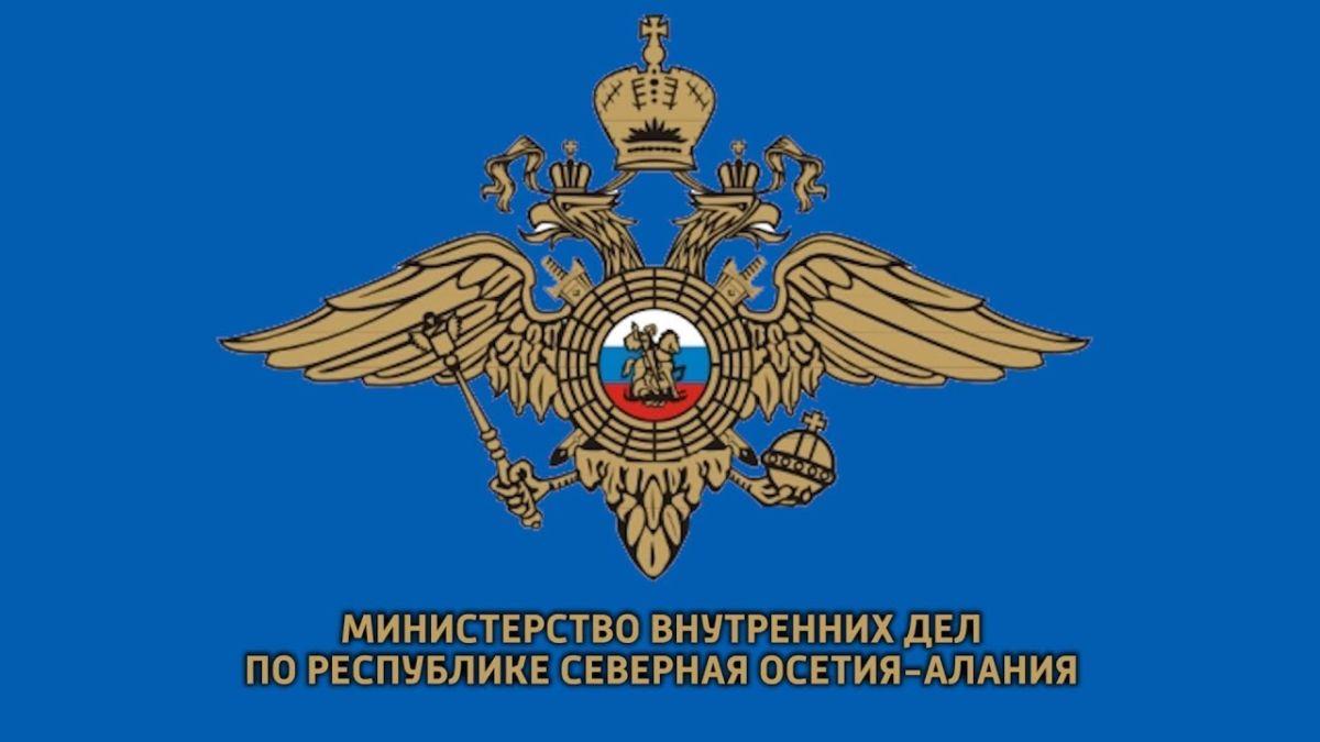 МВД проводит профилактическую акцию по предупреждению граждан о способах мошеничества
