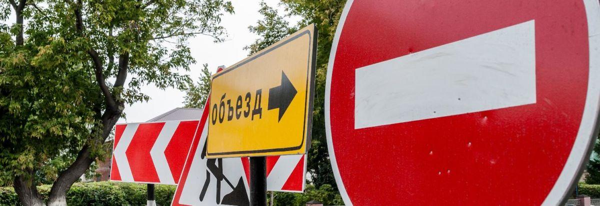 Участок дороги на проспекте Коста будет перекрыт на месяц из-за ремонтных работ