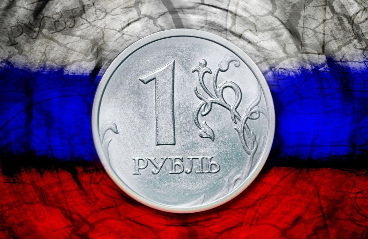 Рубль начал на подъеме первые торги в 2020 году