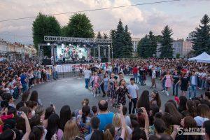 «Всероссийский День молодежи отметили во Владикавказе»
