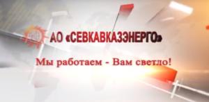 """""""Светлые новости"""" (Выпуск 71)"""