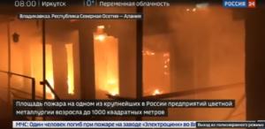 """Пожар на заводе """"Электроцинк"""" – """"Россия 24"""""""