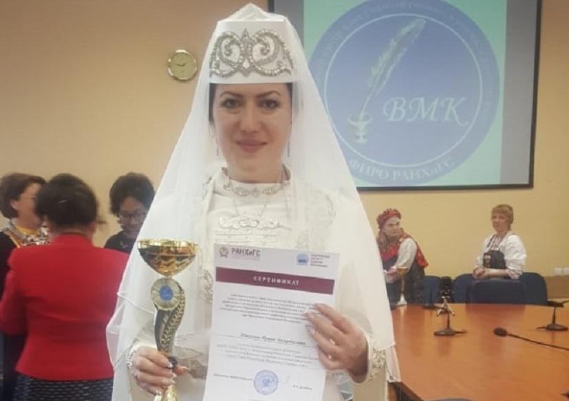 Учительница из Владикавказа стала победительницей всероссийского конкурса
