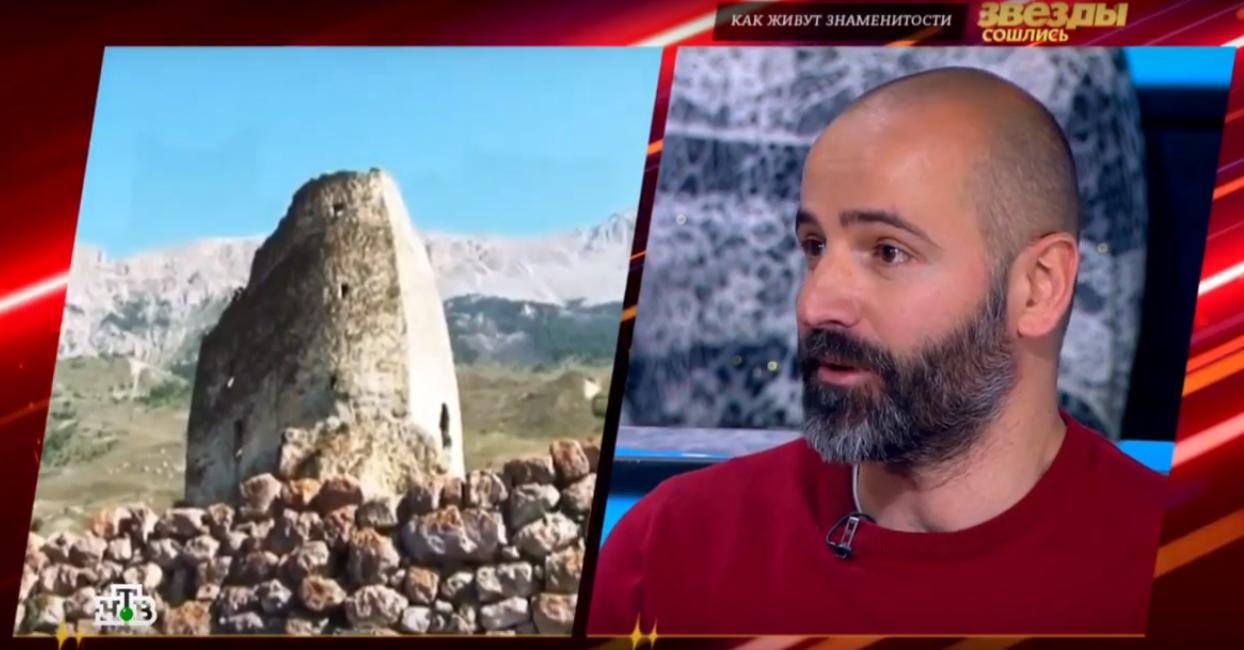 Вадим Цаллати рассказал о фамильной башне в эфире программы «Звезды сошлись»
