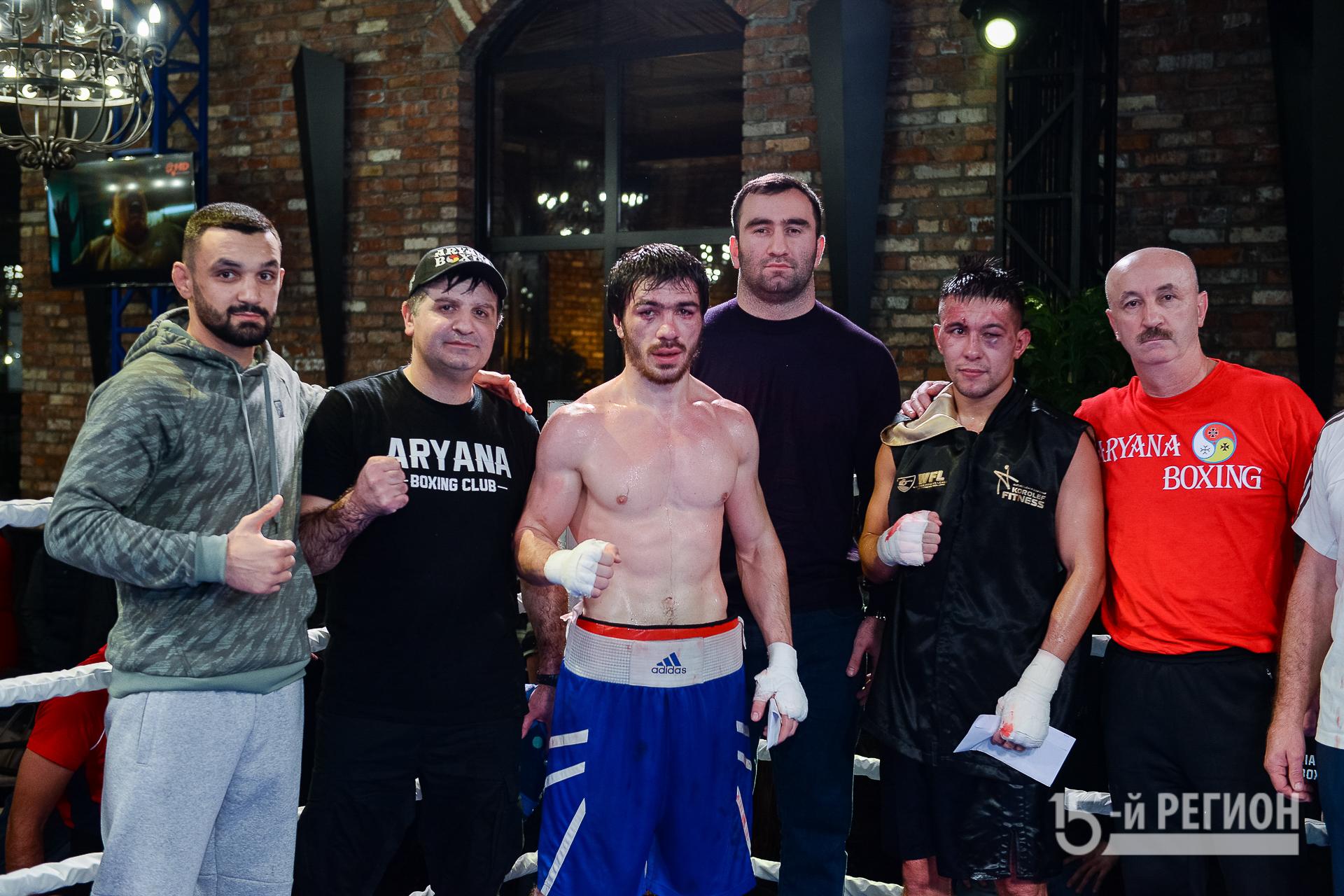 Во Владикавказе завершился вечер профессионального бокса «ARYANA BOX 2»