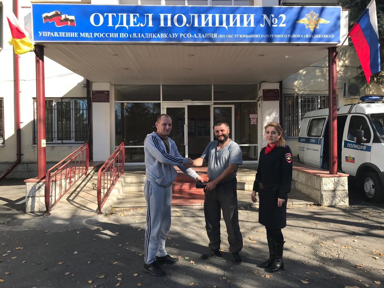 Во Владикавказе молодой человек принес в отдел полиции найденную борсетку с деньгами