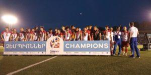 Сборная Южной Осетии по футболу стала чемпионом Европы по версии ConIFA